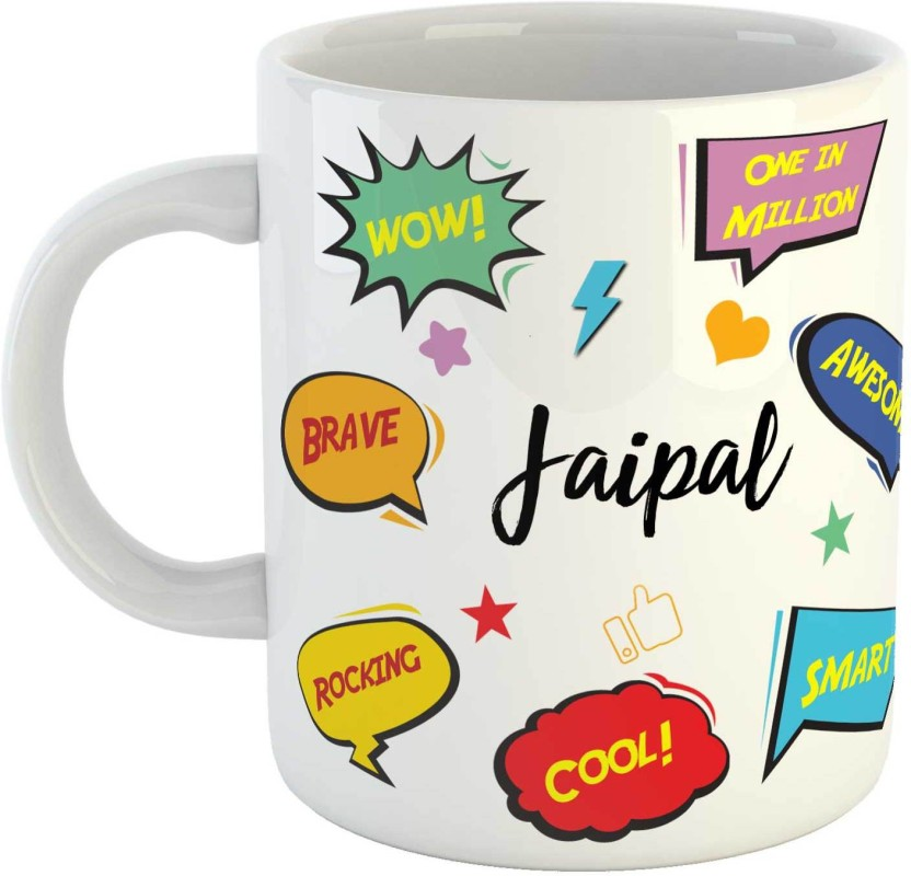 jaipal name