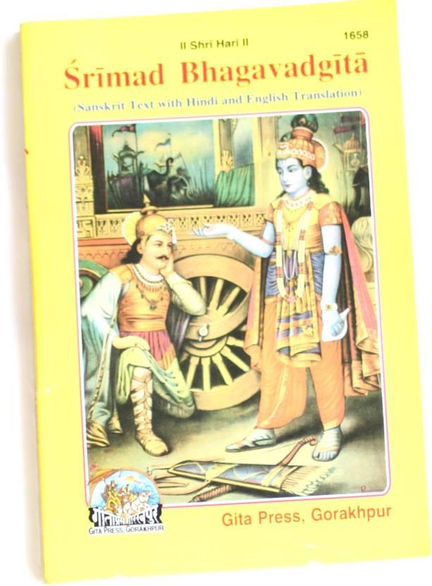Gita-Sanskrit Text Hindi & Eng  Transletion With High