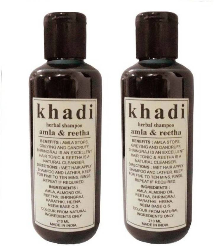 Khadi Henna Tulsi Shampoo 210 Ml Pack Of 2 Price In India Buy