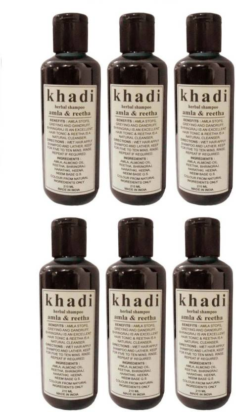 Khadi Henna Tulsi Shampoo 210 Ml Pack Of 6 Price In India Buy