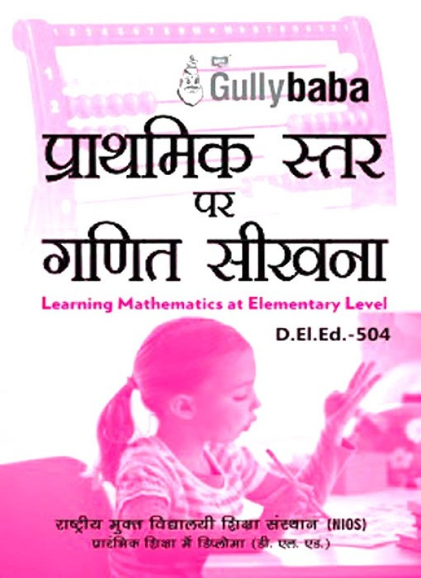 Nios Books In Hindi Pdf