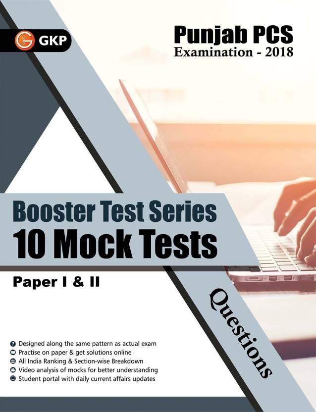 Punjab PCS Examination Booster Test Series 10 Mock Tests Paper I