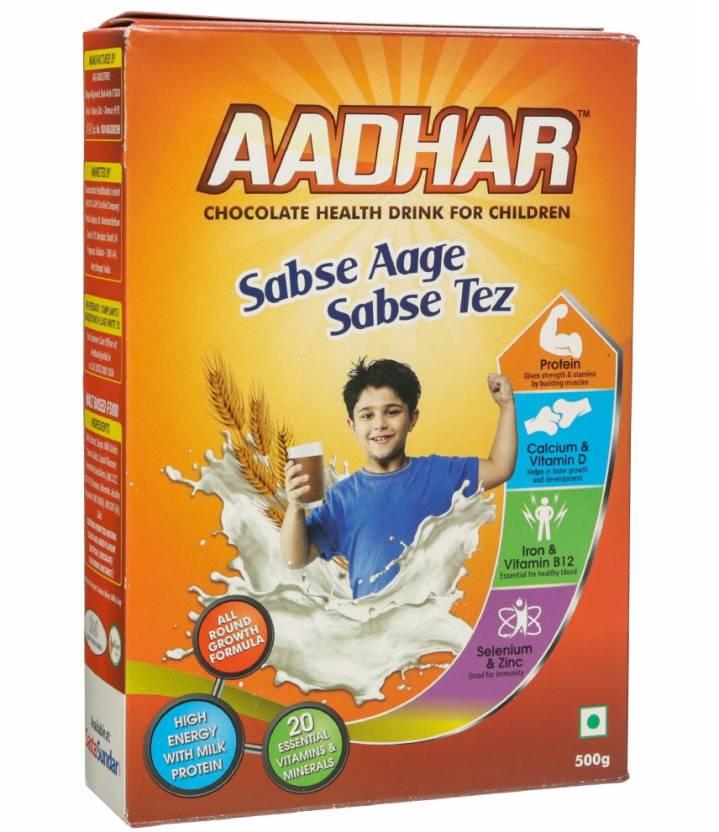 Aadhar Chocolate Health Drink For Children Nutrition Drink