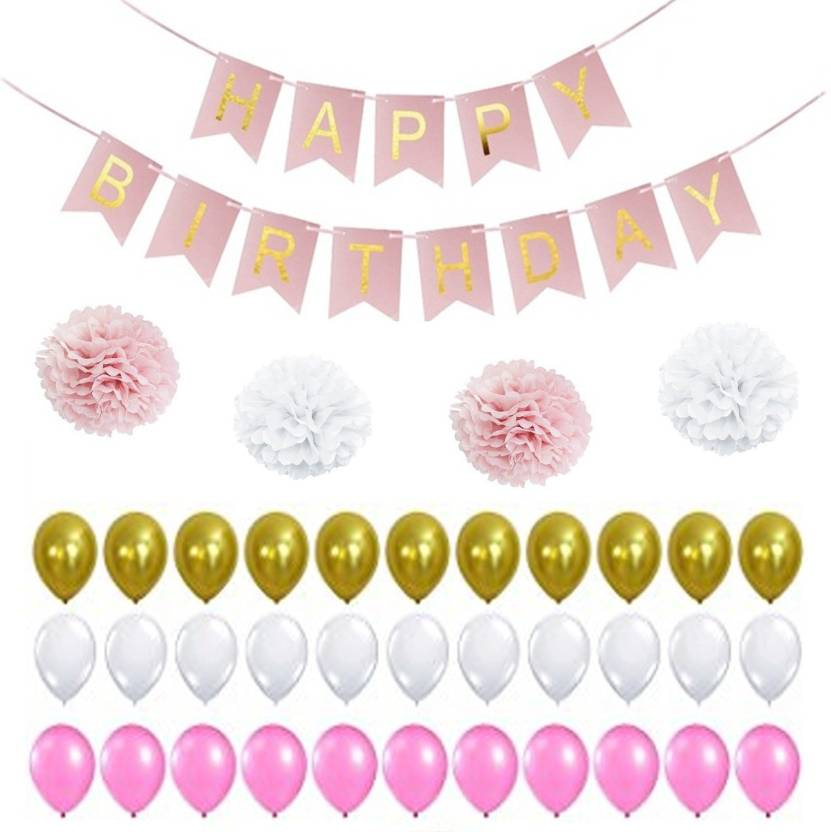 Factory 21 Multicolor Birthday Decorations Kit