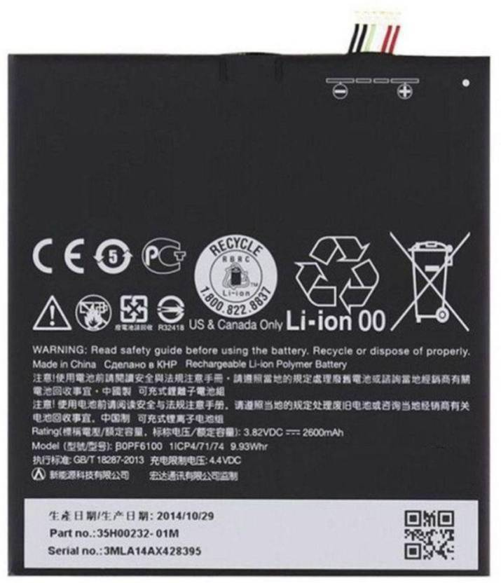 Systene Mobile Battery For Htc Desire 728 High Capacity Original