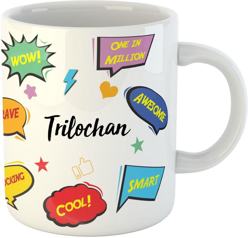 trilochan name