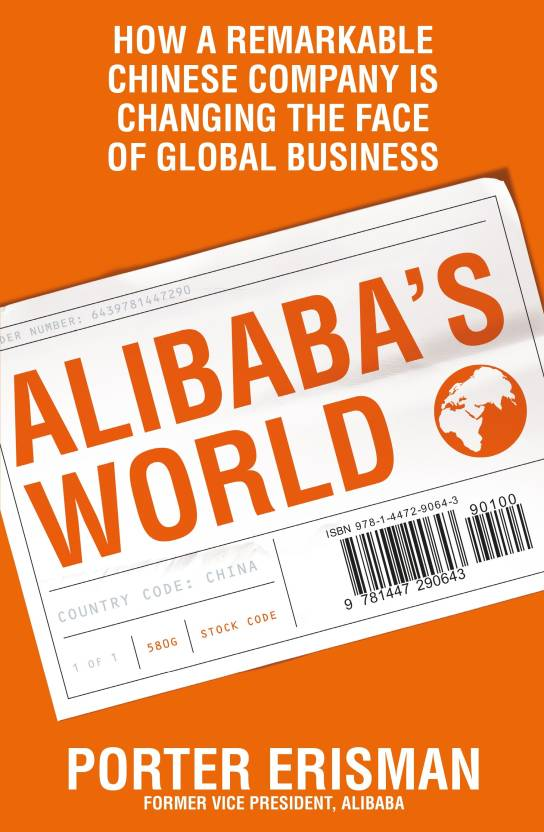 brand new 71310 0b38f Alibaba s World (English, Paperback, Porter Erisman)
