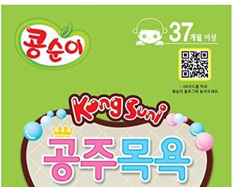 Young Toys Kongsuni Princess Bath Toy Korean Toy Children Kids