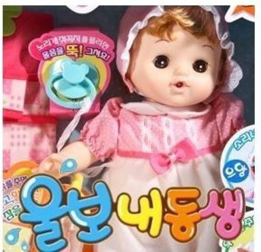 Mimi World Ddol Ddoly Crying My Baby Sister Korean Toy Children