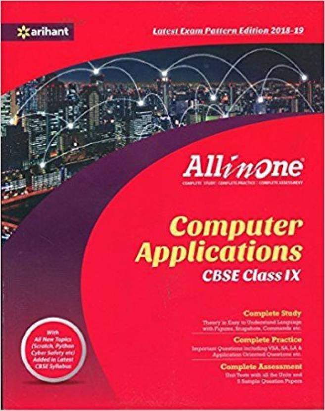All-in-One Computer Applications CBSE For Class IX (For 2019