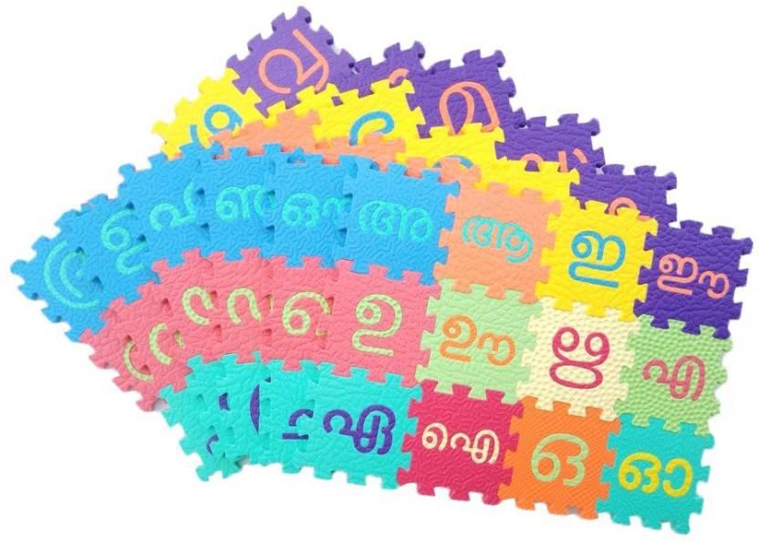 SAMPADA 3-Inch Malayalam Alphabet Varnamala & Numbers 1 to