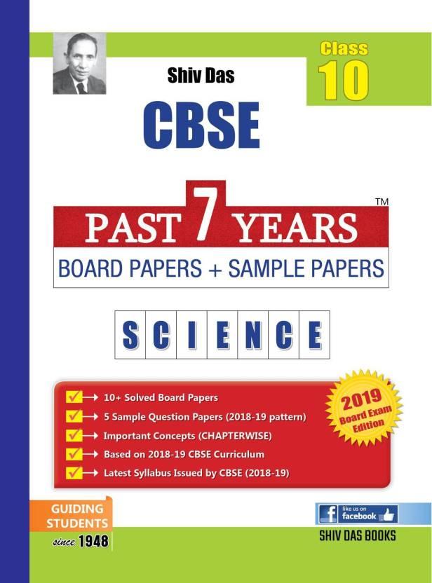 science board paper 2019 class 10