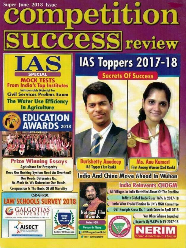 Competition Success Review Magazines