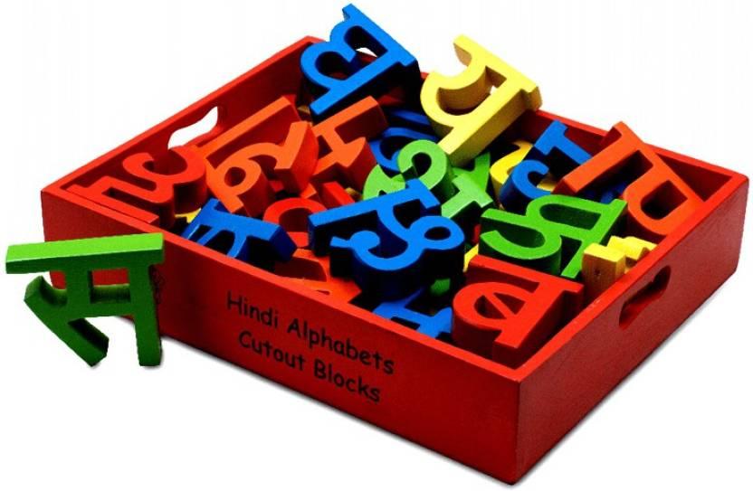 Skillofun Hindi Alphabet Cutout Blocks Painted Price In