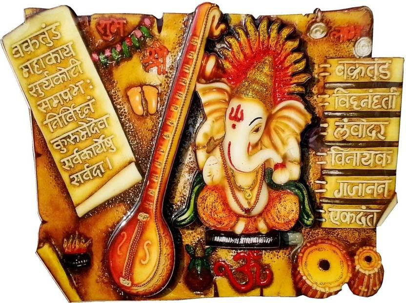 size 40 b1ffa e9c66 Productmine Home Decor Ganesha   Ganesh ji   Ganapatiji Wall Hangings 3d  HANDMADE FULLY LAMINATED 3 D GANAPATI 16 CM Religious Frame Price in India  - Buy ...