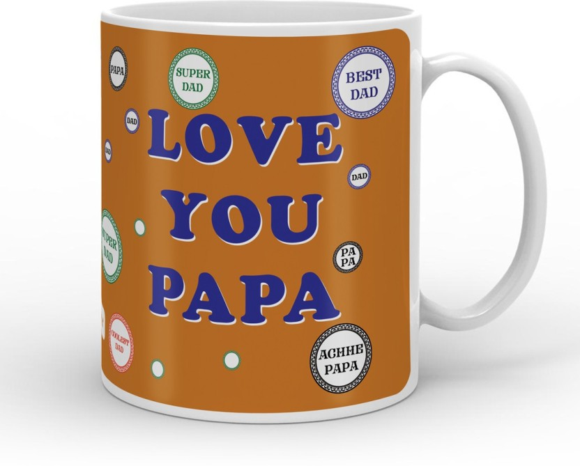 Indigifts Decorative Gift Items Fathers Day Gifts Dad Gift Fathers Birthday Gift Gift  sc 1 st  Flipkart & Indigifts Decorative Gift Items Fathers Day Gifts Dad Gift Fathers ...