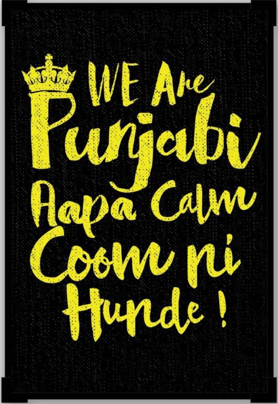 Wall Poster We Are Punjabi We Don\'t Keep Calm Funny Quote ...
