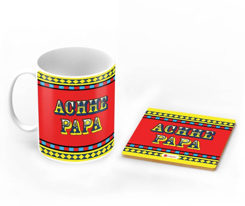 Indigifts Gift For Papa Fathers Birthday Dad Gifts Parents