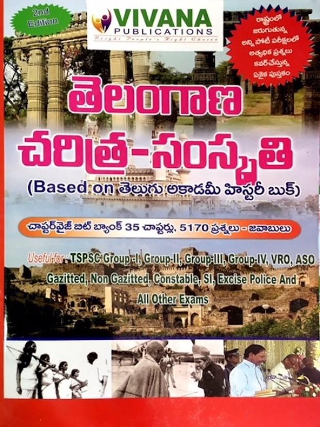 Telangana History Book App