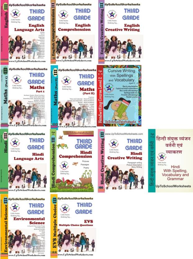 Class 3 Set Of 12 Books Of Worksheets Cbse Icse With Answer Key