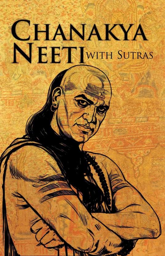 chanakya niti book in marathi free downloadgolkes