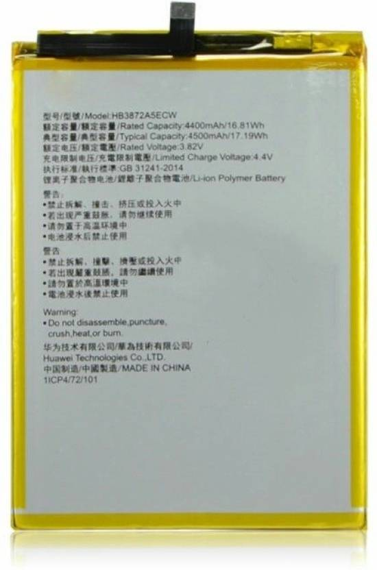 MM Elite Mobile Battery For Huawei Note 8 HB3872A5ECW 4400 mAh