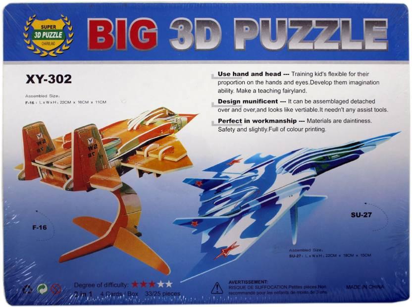 Tootpado 3D Foam Puzzle Fighter Plane F-16 - 4 Sheets (1TNG216