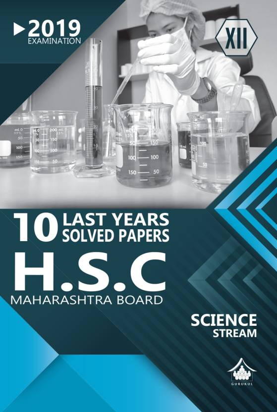 10 Last Years Solved Papers (HSC) - Science : Maharashtra Board