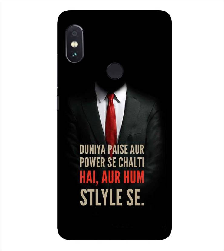 new style 4fb7b 09fa9 99Sublimation Back Cover for Mi Redmi Note 5 Pro - 99Sublimation ...