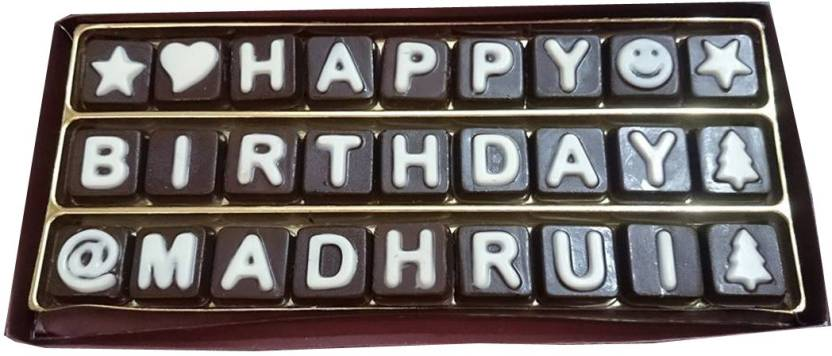 Swankit S Chocolates With Happy Birthday And A Name Message Box Customizable Bars
