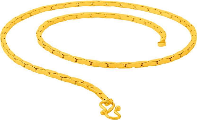7a9fbba2a Thrillz Thrillz Trendy and Fancy Exclusive Design Gold Plated Rich look  neck chain for men   boys Gold-plated Plated Brass Chain Price in India -  Buy ...