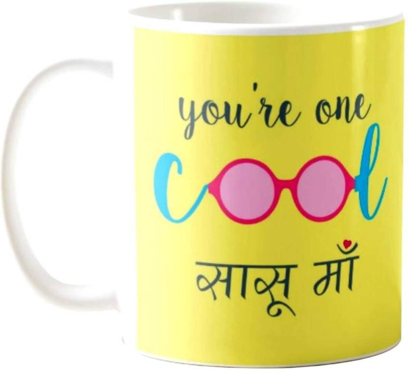Giftsmate Mothers Day Birthday Gifts For Mother In Law Cool Sasu Maa Coffee Ceramic Mug 330 Ml