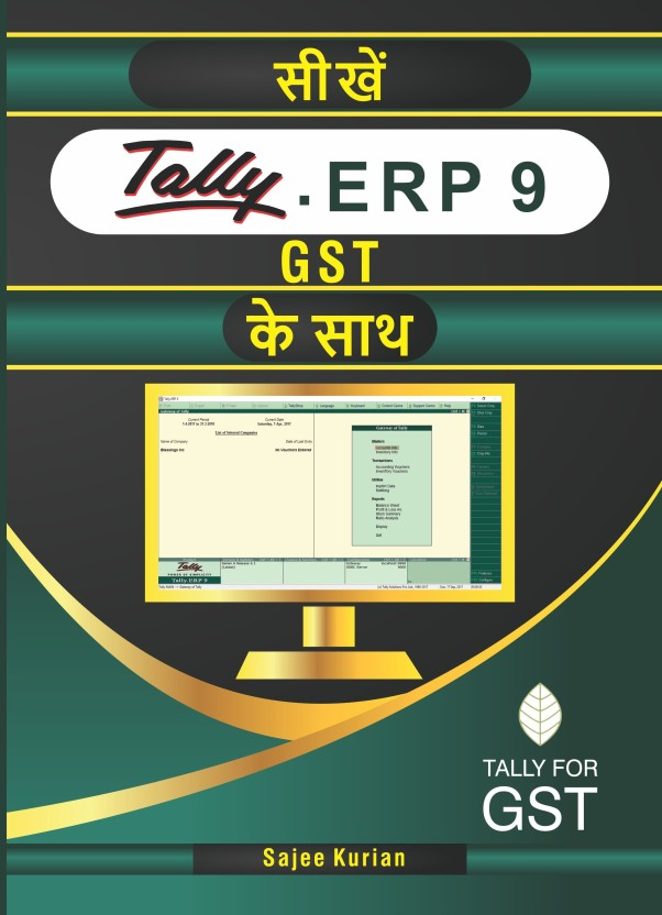 Tally 9 Book In Hindi