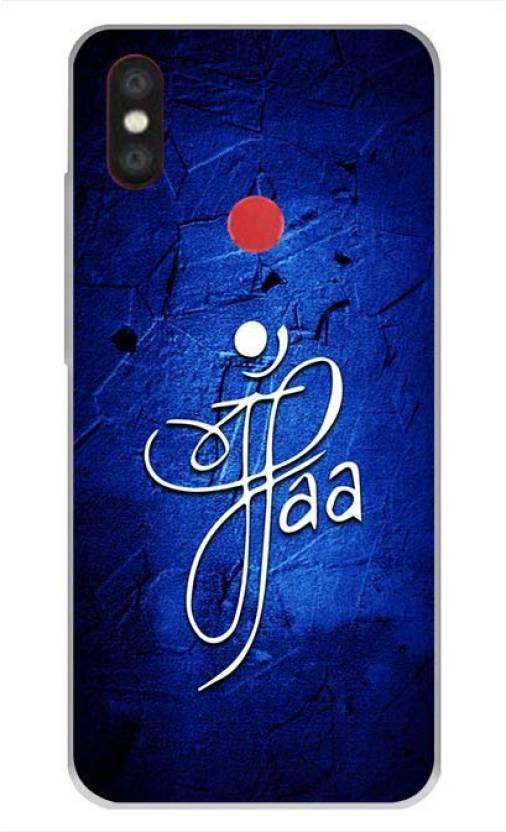 06bbb0d34 YuBingo Back Cover for Mi Redmi Note 5 Pro - YuBingo   Flipkart.com