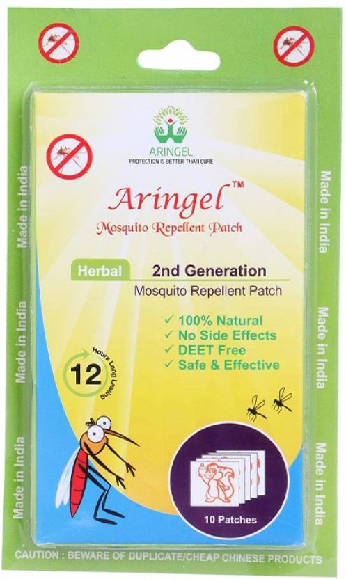 Mosqure Mosquito Repellent Patch