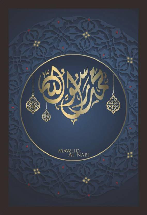 Mad masters mad masters islamic greeting mawlid al nabi with arabic mad masters mad masters islamic greeting mawlid al nabi with arabic calligraphy and circle floral pattern m4hsunfo