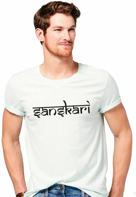 c6d868f5a Hangout Hub Printed Men Round Neck White T-Shirt - Buy Hangout Hub Printed  Men Round Neck White T-Shirt Online at Best Prices in India | Flipkart.com