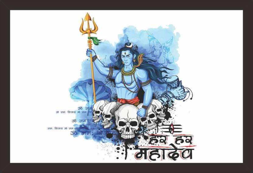 Mad Masters Mad Masters Lord Shiva, Indian God of Hindu for