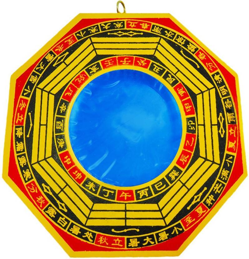 Ratnatraya Feng Shui Chinese Convex Bagua Mirror Outdoor Wall