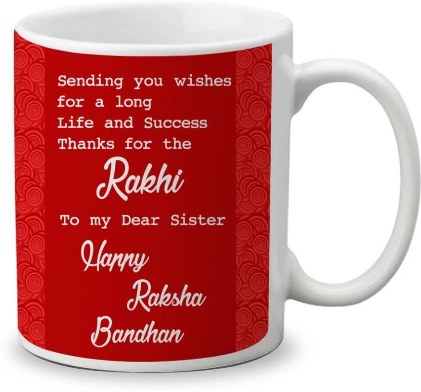 Do Yaar Rakhi Gifts For Brother Return Sister And Rakshabandhan Birthday