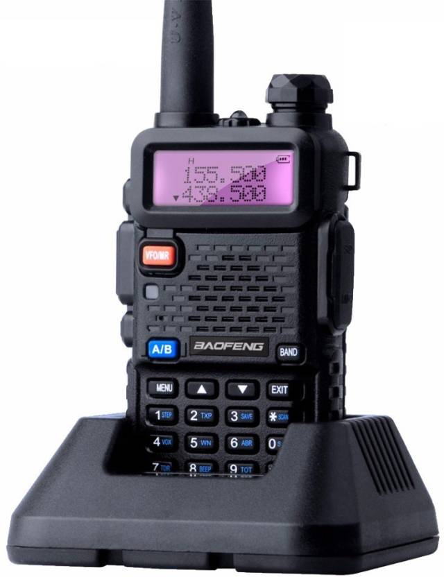 7061d557f Lascom India Baofeng UV5R 136-174 400-480 MHz Dual Band Two-Way Radio  walkie Talkie ...