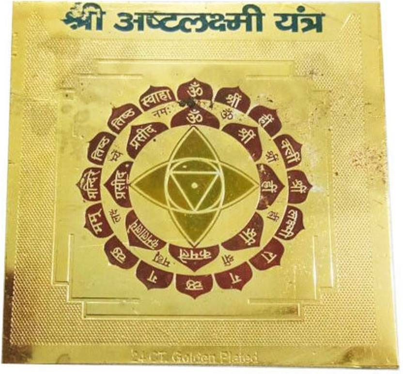 ReBuy Ashta Lakshmi Yantra Gold Plated For Good Fortune and Wealth