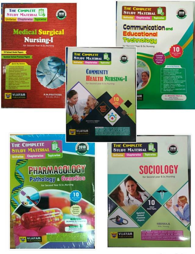 The Complete Study Material Bsc Nursing Second Year (As -Per Inc