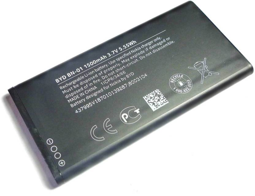 J.P.W Mobile Battery For Nokia X Dual Phone (X-) - BN-01
