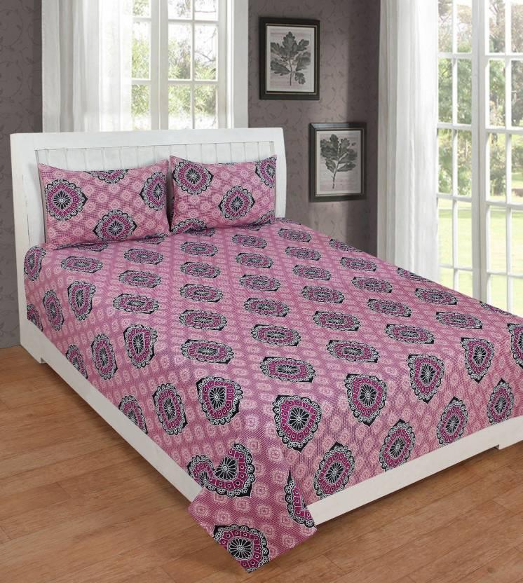 b577234d88944 KD SALES 200 TC Polycotton Double Self Design Bedsheet - Buy KD ...