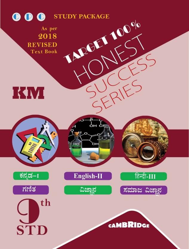 9th Honest Success Series Kannada Medium Combined: Buy 9th Honest