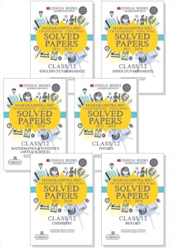 Oswaal Maharashtra HSC Solved Papers Class 12 (Set of 6