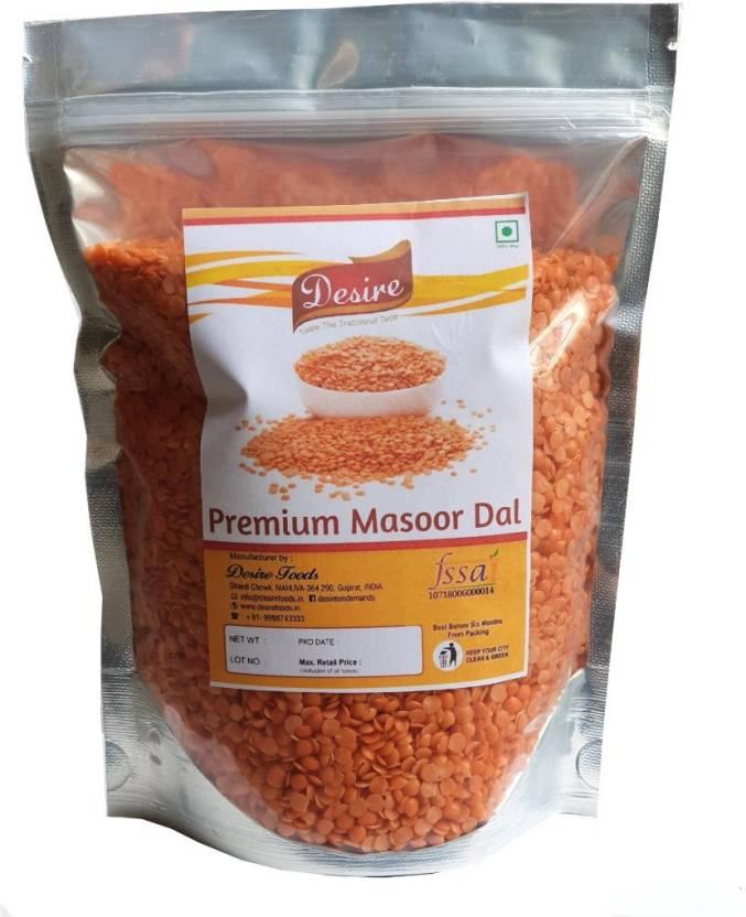 Desire Foods Masoor Dal Red (Split, 1 kg) Price in India