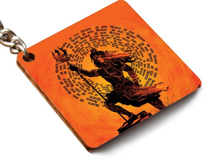 DollarTree SS-KCSQUARE-Shiva Mantra Key Chain Price in India