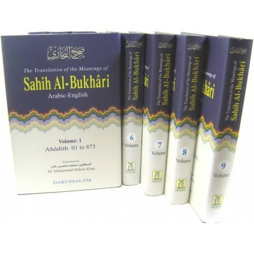 The English Translation Of Sahih Al Bukhari With The Arabic